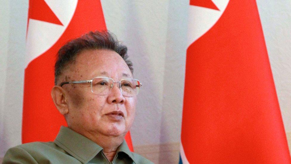 Kim Jong-il.