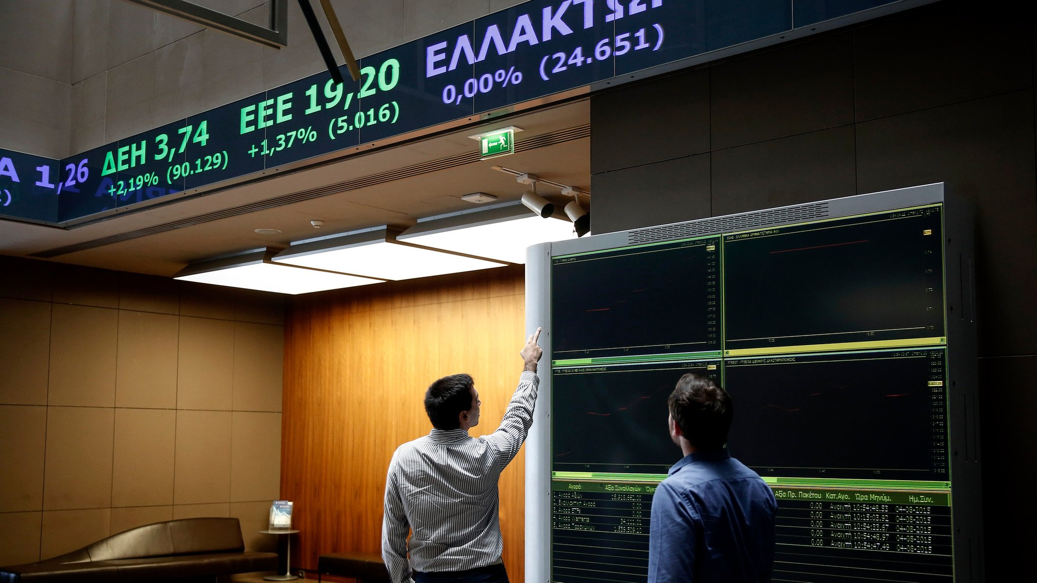 Shares in Greek banks fall for a second day in Athens, but non-financial shares fare better.