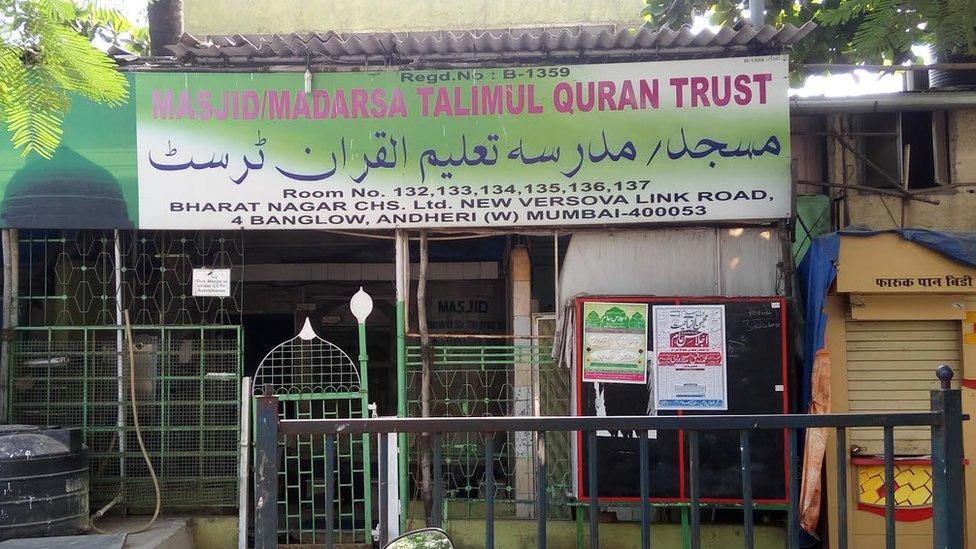 مسجد، مدرسہ تعلیم القرآن