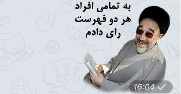 Images of former Iranian president