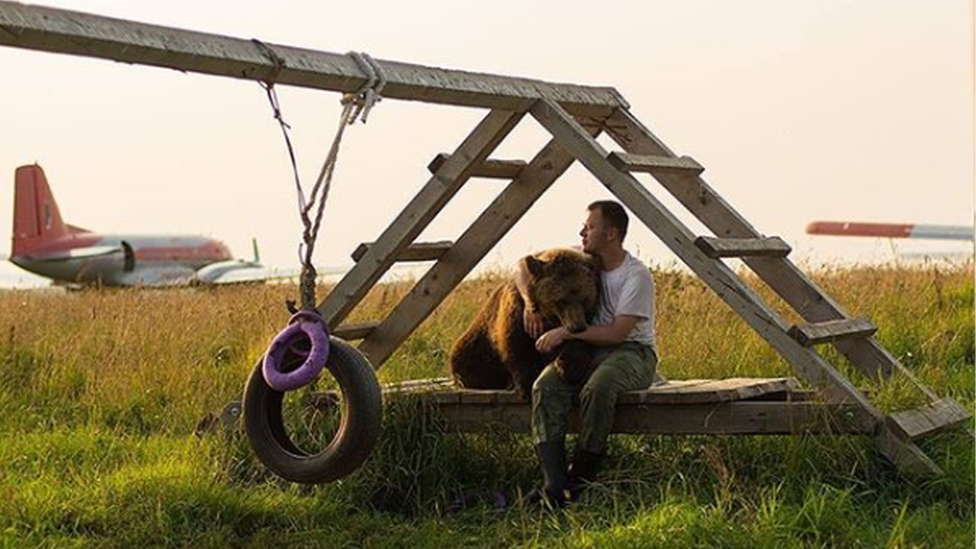 Crowdfunding campaign for Russian air bear