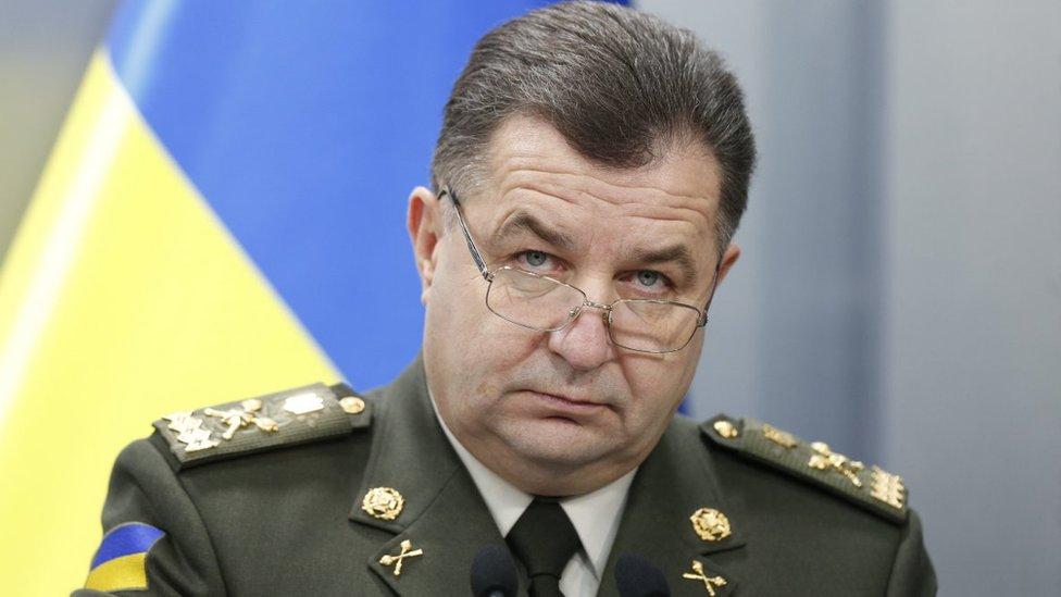 Полторак заявил об опасности российско-белорусских учений