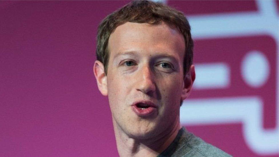 Facebook поділиться з владою даними про політичну рекламу, пов'язану з Росією