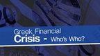 Greek Financial Crisis - Who's who?