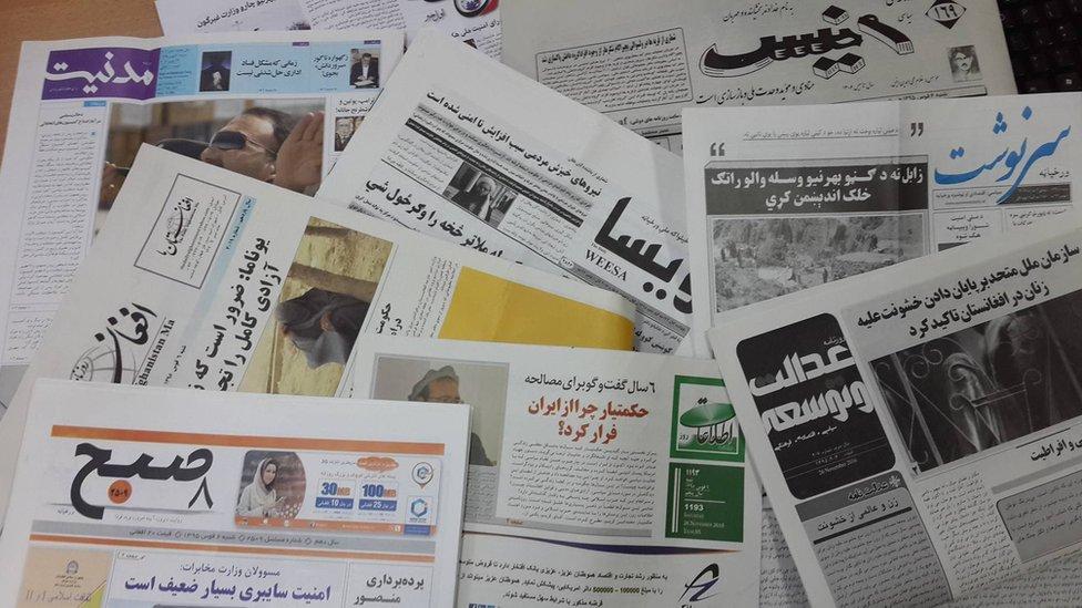 روزنامههای کابل؛ یکشنبه هشتم حوت