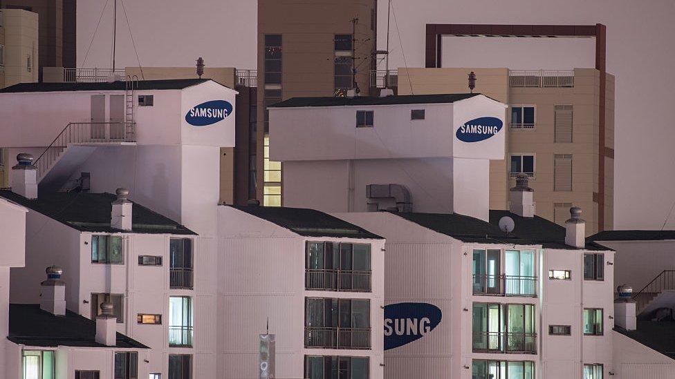 Edificios Samsung