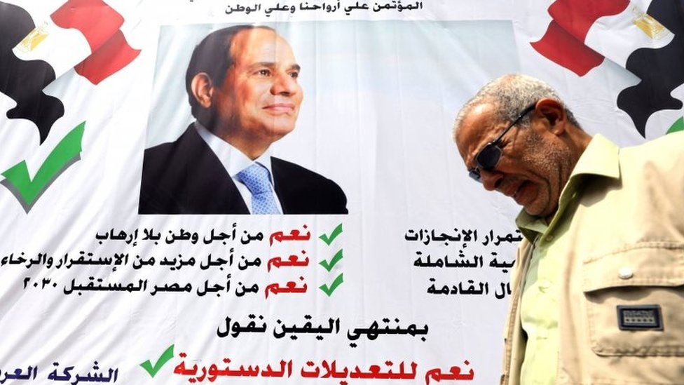 Egypt referendum: Voters urged to back extended Sisi term
