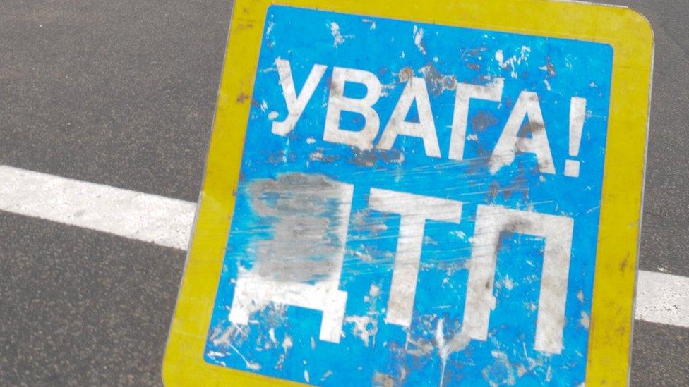 Нетверезий водій скоїв смертельне ДТП у Києві - поліція