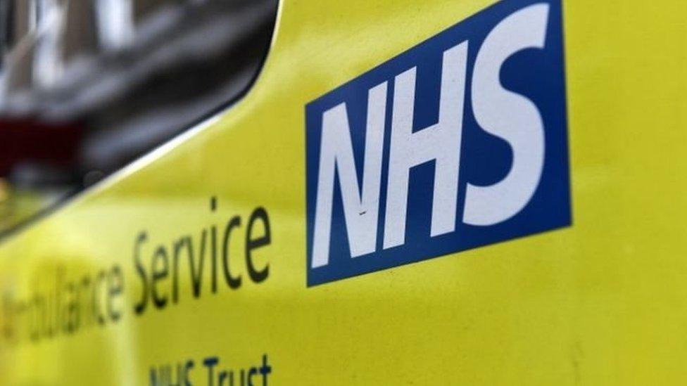 شعار هيئة الخدمات الصحية الوطنية في بريطانيا