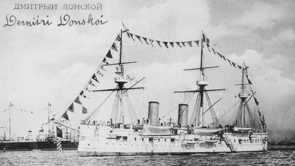 Russian warship Dimitrii Donskoi 'found off South Korea' | BBC