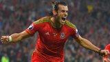Gareth Bale celebrates his goal against Belgium