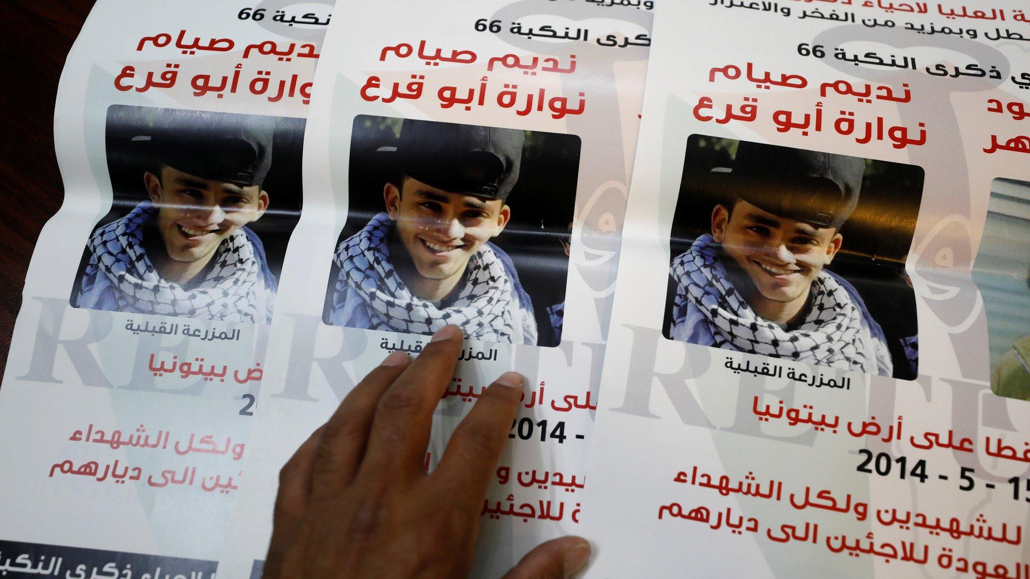 Israeli policeman jailed for killing Palestinian teen