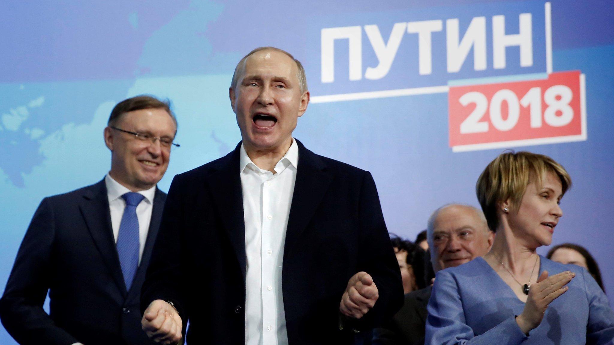 """Выборы в России: сдержанная реакция в мире на победу """"бренда Путина"""""""
