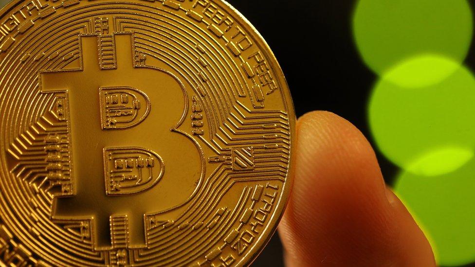 donge se pueden usar bitcoins)