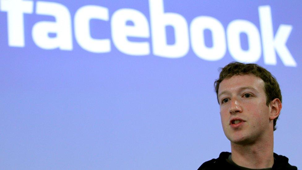 فيسبوك قالت إن القضية أغلقت بقرار الغرامة