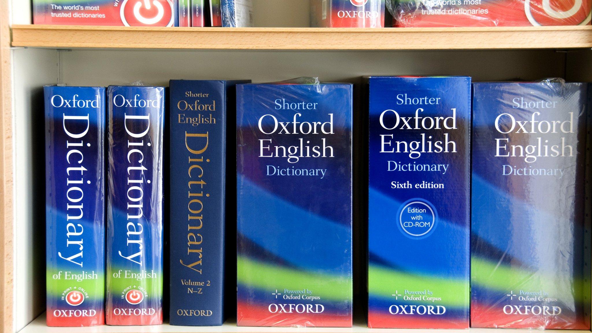 """""""كلمة العام"""" في قاموس أوكسفورد الإنجليزي مستوحاة من تأثير الشباب"""