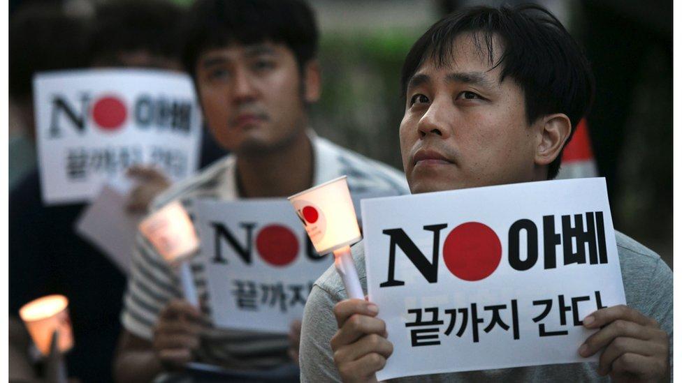 国 ホワイト 韓国 一覧 の