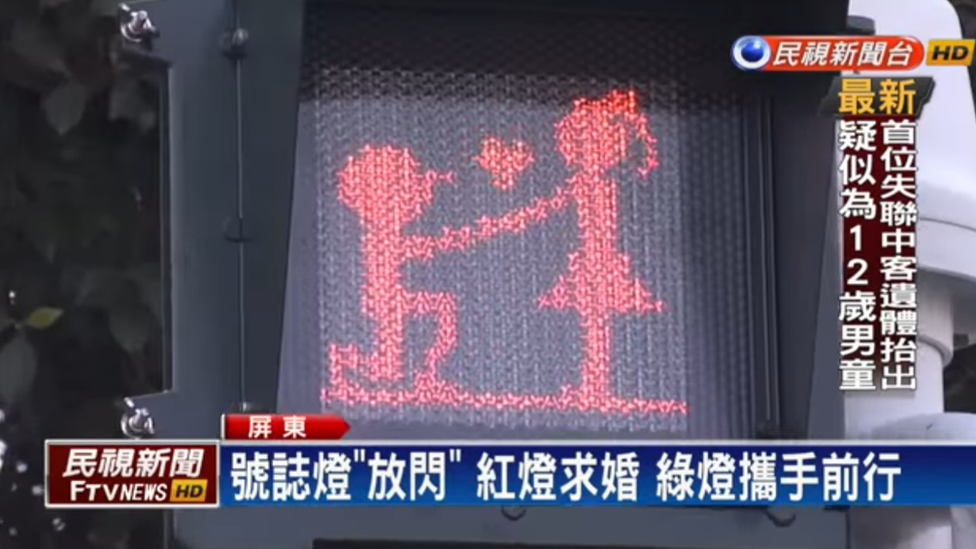 Taiwan's pedestrian crossing men get girlfriends
