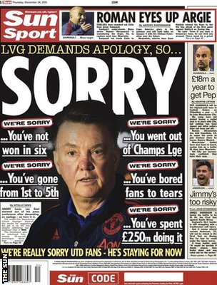 Today's newspaper gossip: Van Gaal quits presser; United ahead of Chelsea for Pep