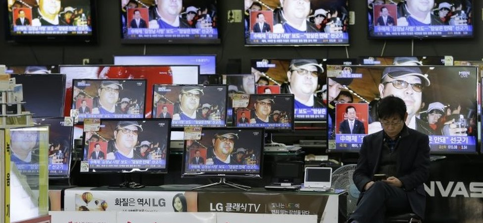 News reports on televisions in South Korea