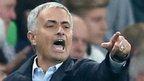 VIDEO: Mourinho accuses officials of bias