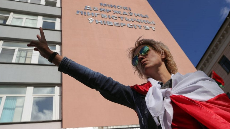 Student protest at Minsk State Linguistic University, 4 Sep 20