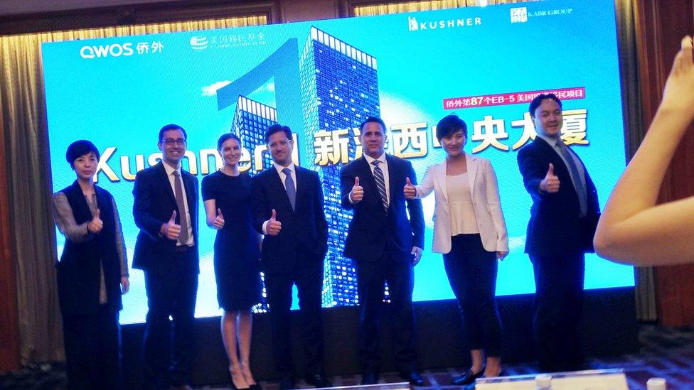 La hermana de Kushnerparticipó en un evento de promoción de inversiones en Shanghái.