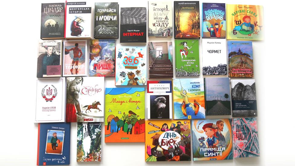 BBC Україна оголошує конкурс читацьких рецензій у рамках Книги року