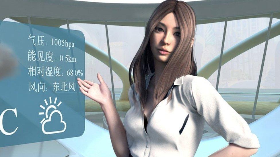 'Flirty secretary' smart assistant taken offline in China