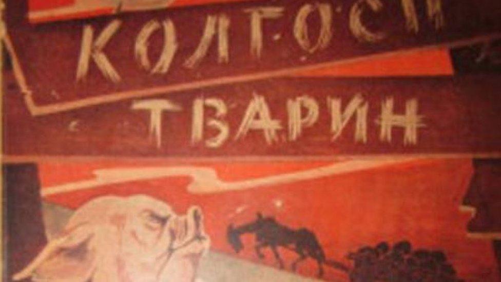 Як американці конфіскували український переклад Орвелла