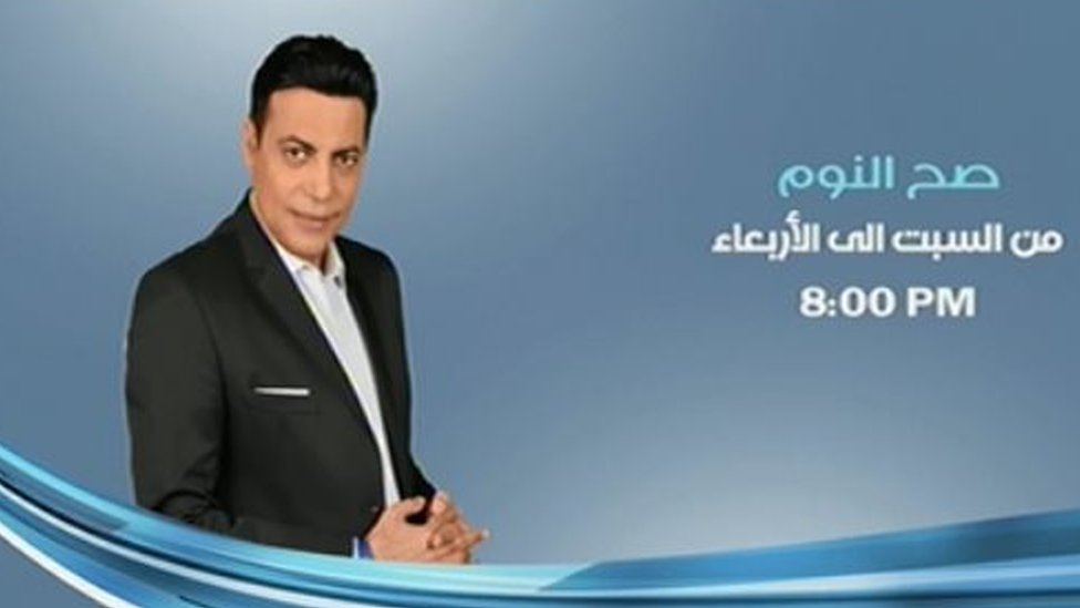 Egypt TV host Mohamed al-Ghiety jailed for interviewing gay man