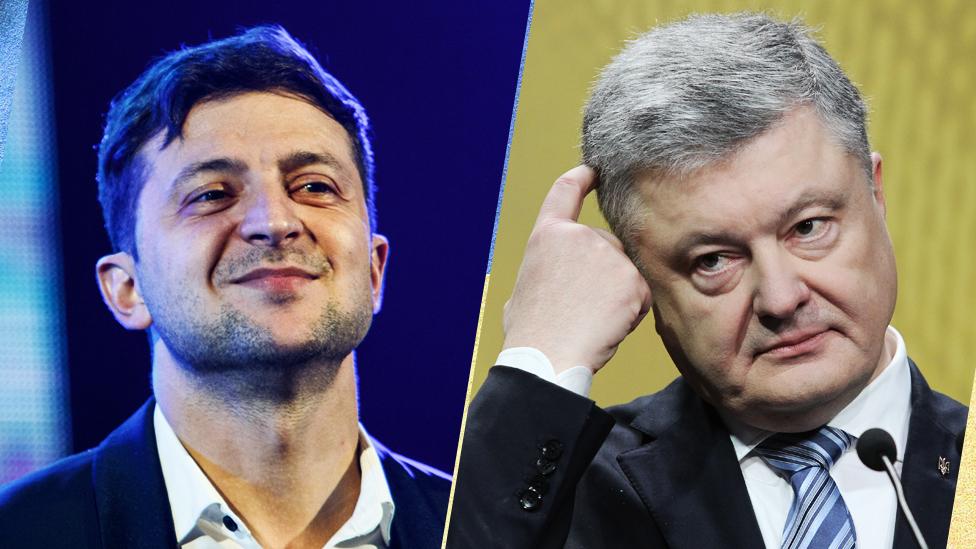 """Найкращий президент"""" і """"роки брехні"""": як в соцмережах оцінюють Порошенка -  BBC News Україна"""
