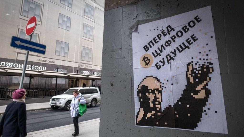 Преса: чому Кремль цікавиться криптовалютами