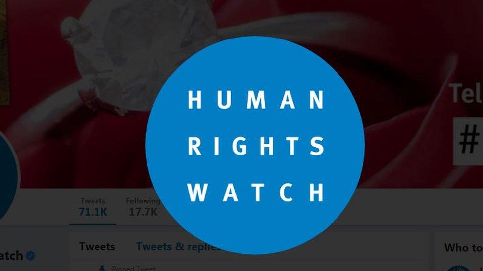 د بشر حقونو څار بنسټ: افغان ځانګړو ځواکونو ۲۰ ملکیان وژلي