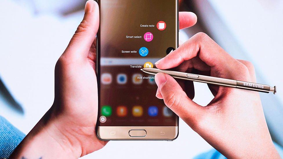 Evento de presentación de Galaxy Note 7