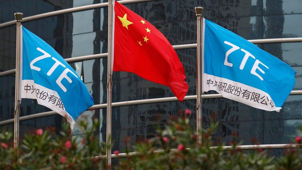位於中國深圳的中興通訊研發中心。