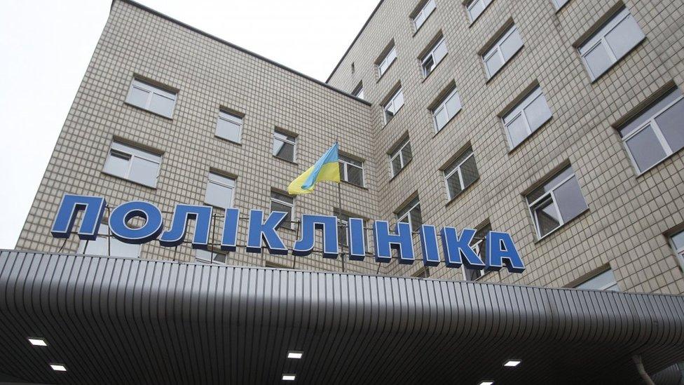 МОЗ: з 2018 в Україні запрацює національна страхова система