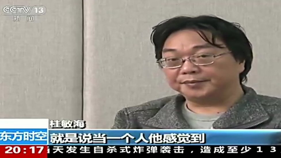 Hong Kong bookseller seized from China train