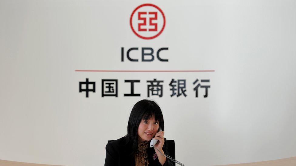 El ICBC es uno de los gigantes financieros de China.