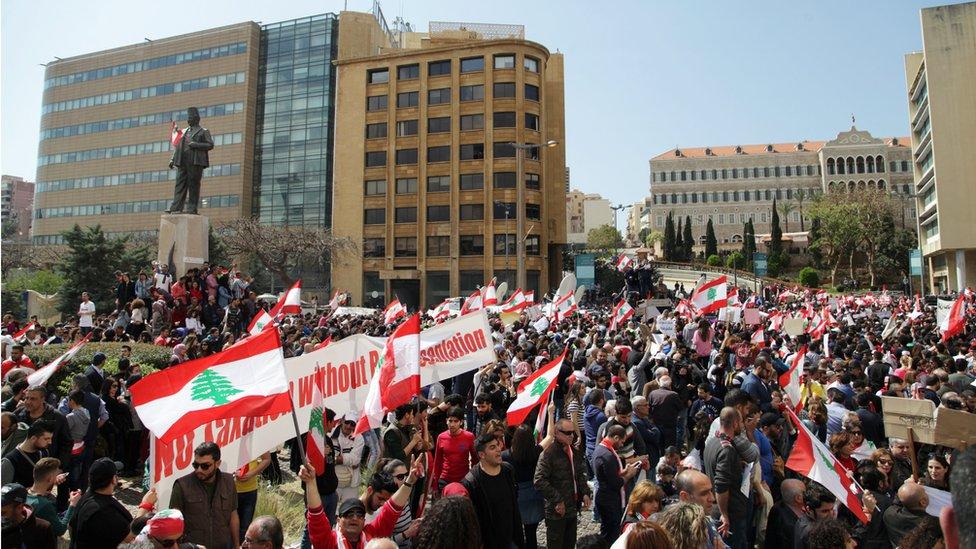 تظاهرات في بيروت