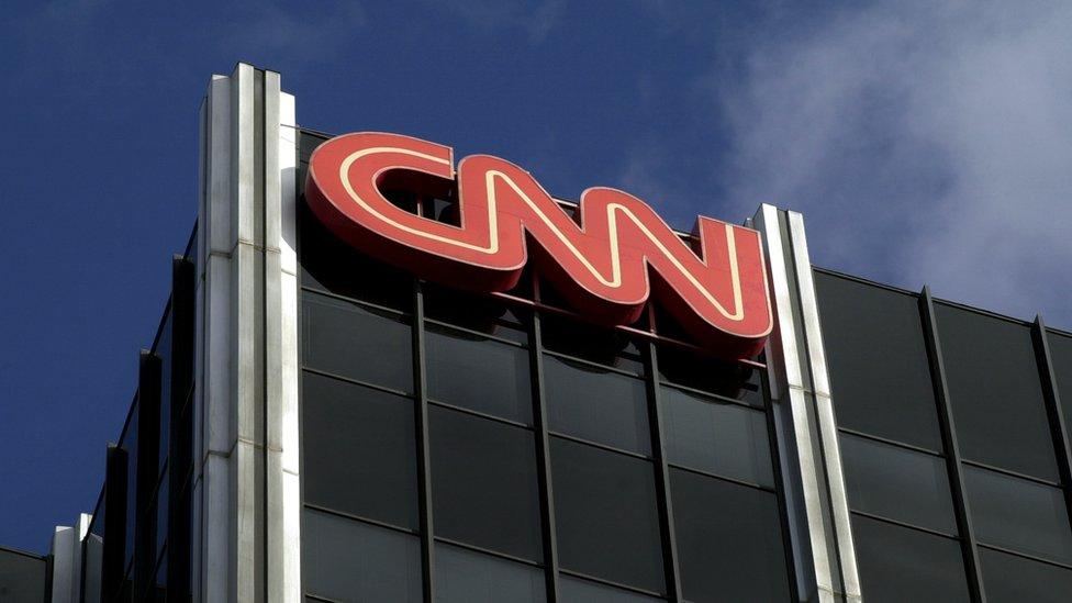 Edificio de CNN