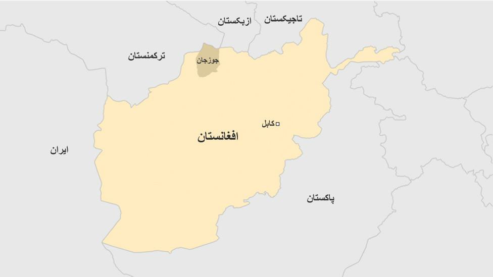 'داعش' یک فرمانده پلیس، همسر و ۹ مامور زیر امرش را در جوزجان کشت