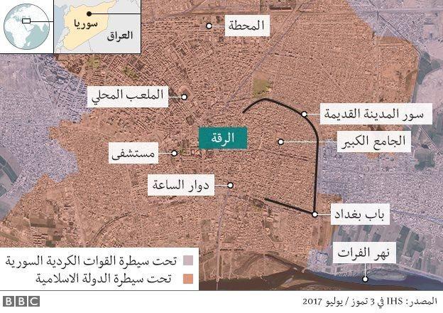 خريطة الرقة