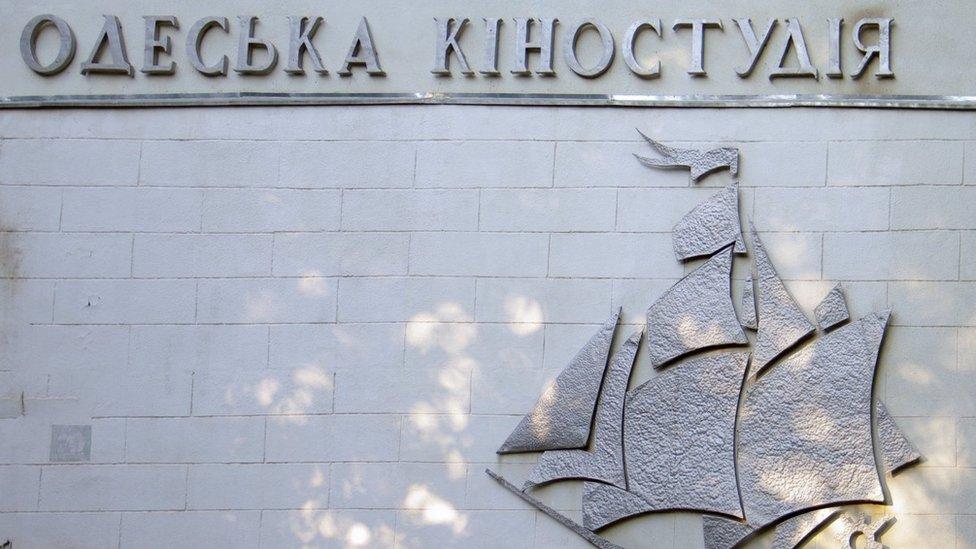 Голливуд на Черном море
