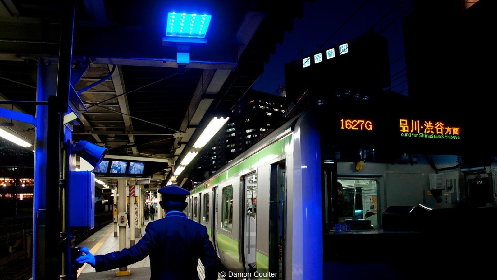 駅 首吊り 新宿
