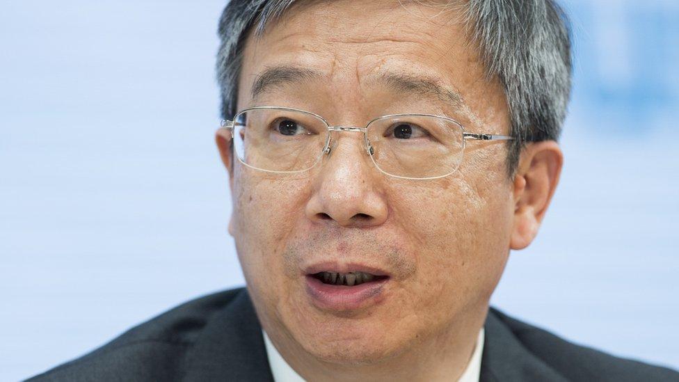 Yi Gang named head of People's Bank of China