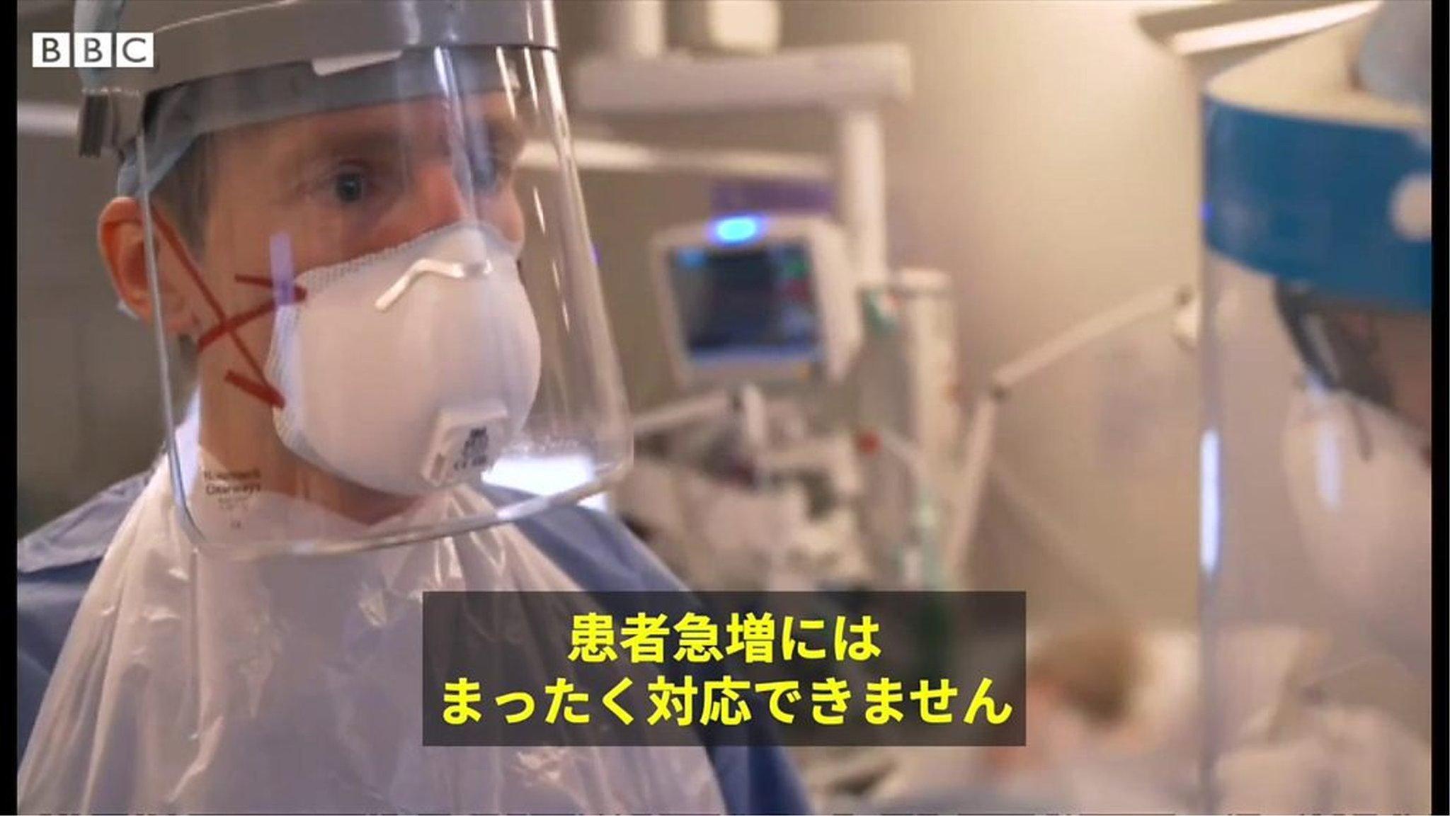 コロナ 川崎 病院