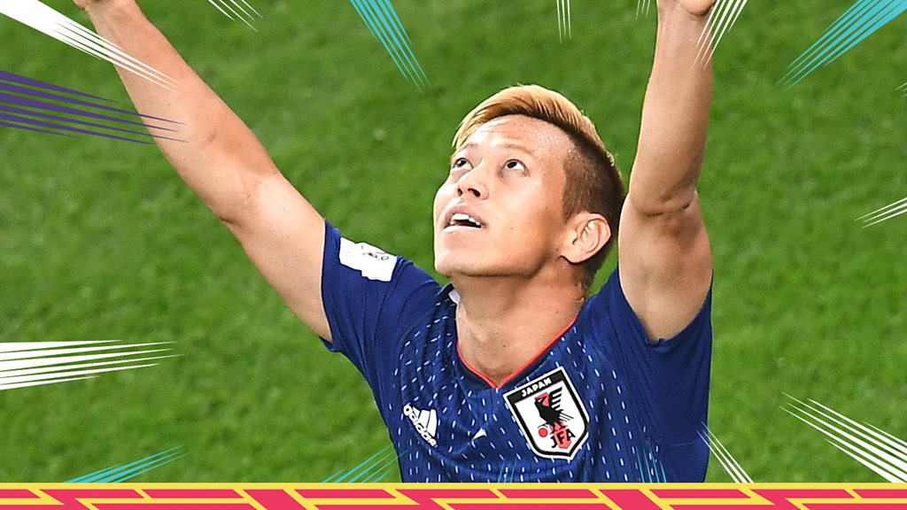 World Cup 2018: Japan 2-2 Senegal highlights