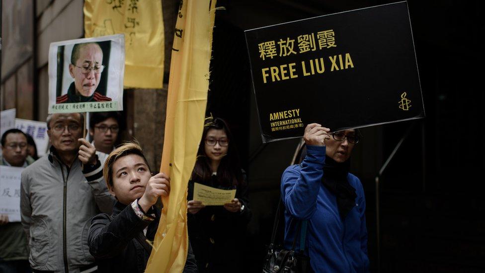 El arresto docimiliario de Liu Xia en 2010 desató protestas en Hong Kong.