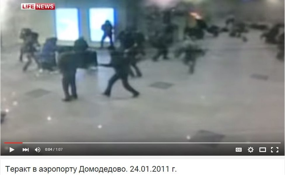 Scene of explosion at Domodedovo airport in 2011